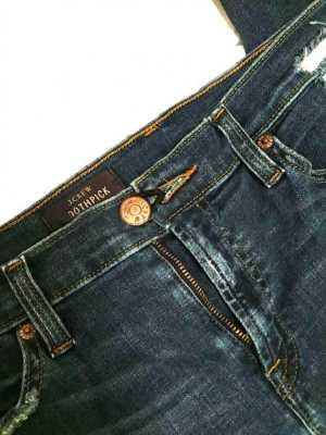 Как застегнуть джинсы