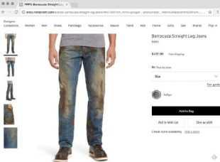 модные мужские бренды