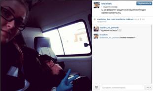 Работники, уволенные за фотографии в соцсетях