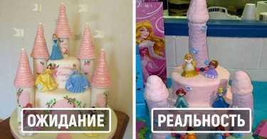 "7. Торт ""Замок"""