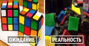 """Торт """"Кубик-рубик"""""""