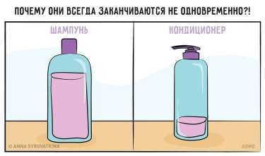 Шампунь