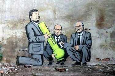 Украинский Бэнкси