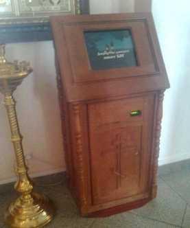 Банкомат в церкви выдержан в стиле