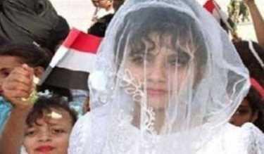 невеста умерла