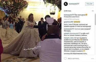 Свадьба, стоимость которой миллиард долларов