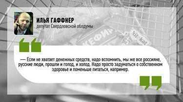 Цитаты российских чиновников